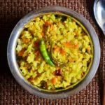 how to make aval upma
