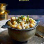 Kondakadalai Sundal Recipe | Chickpeas Sundal Recipe