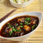 Veg Manchurian Recipe (Chinese Vegetable Manchurian)