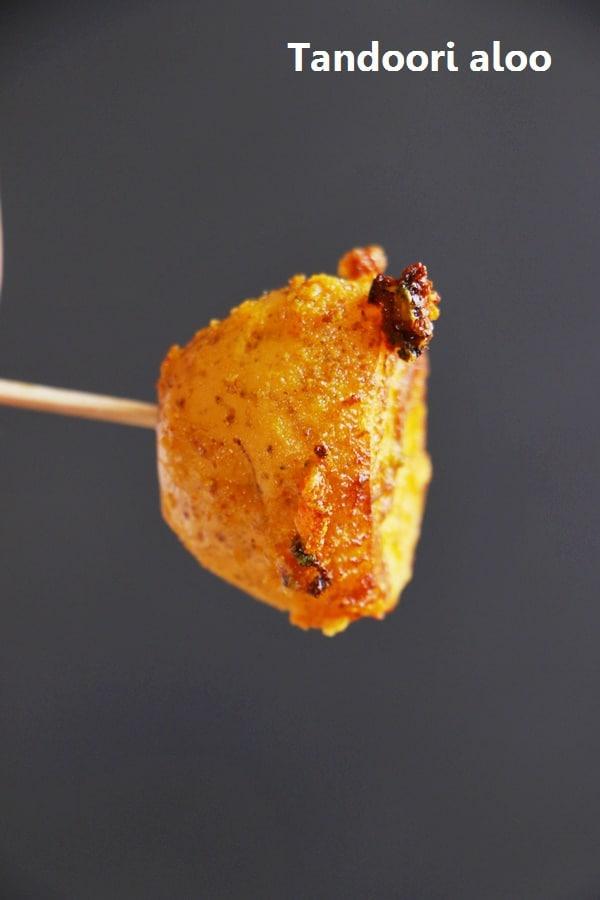 tandoori aloo recipe, aloo tikka recipe