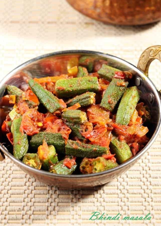 okra masala curry recipe