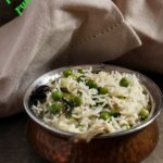 Best Peas Pulao Recipe | Matar Pulao Recipe