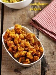 cauliflower pakoda recipe