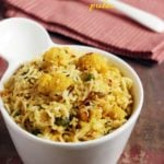 Cauliflower Rice Recipe (Cauliflower Pulao Recipe)