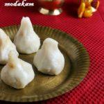 Modak recipe | Modakam recipe |Vella kozhukattai recipe