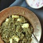 Palak pulao recipe | how to make palak pulao, spinach pulao recipe.