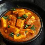 Paneer makhanwala recipe | Restaurant style makhanwala paneer recipe