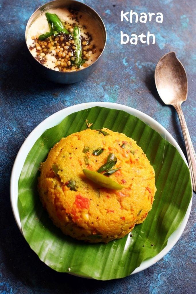 khara bhath recipe