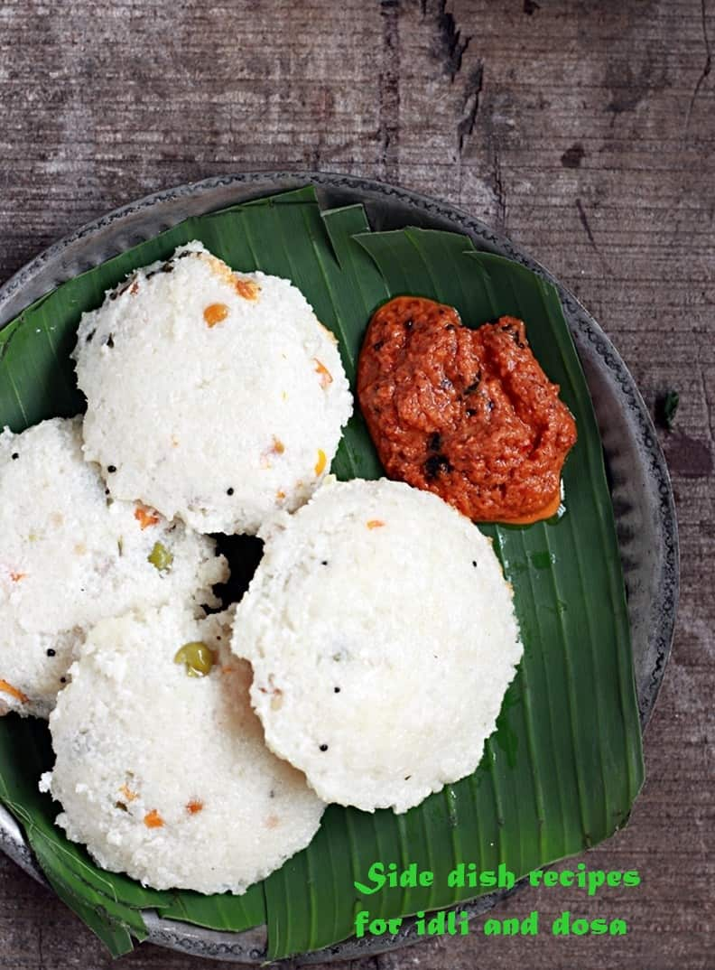 side dish recipes for idli and dosa