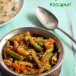 Veg Kolhapuri Recipe Restaurant Style
