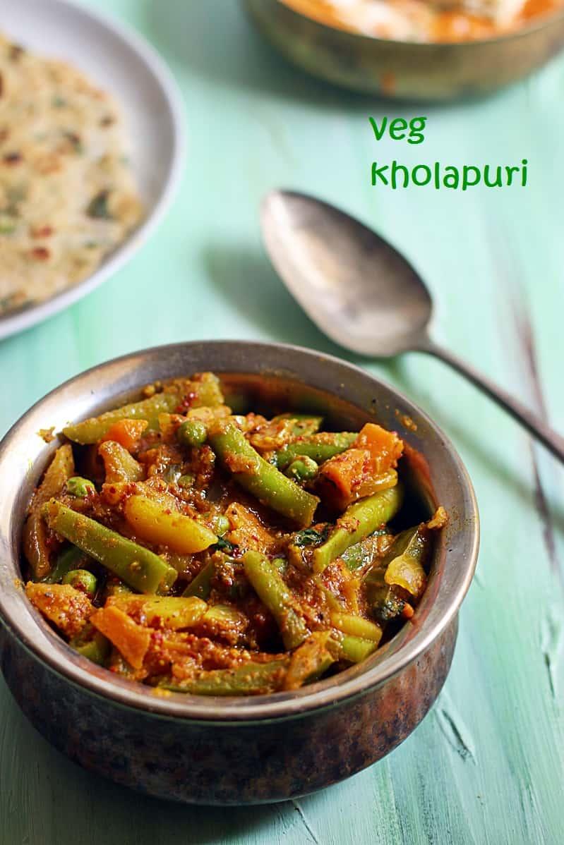 veg kolhapuri recipe, vegetable kolhapuri recipe