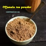 Masala tea powder recipe, how to make masala tea powder   Chai masala powder