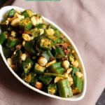 Okra fry recipe with peanuts | Vendakkai poriyal recipe