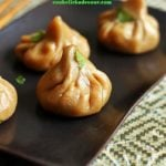 Paneer momos recipe | How to make paneer momos recipe