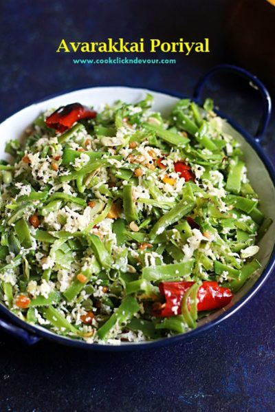Avarakkai poriyal recipe is easy Tamil nadu style broad beans stir fry-vegan, gluten free and no onion garlic recipe