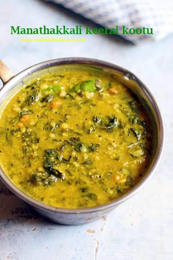 South Indian manathakkali keerai kootu served in a silver pan