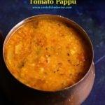 tomato pappu recipe- Andhra style tomato dal recipe