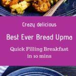 bread upma recipe
