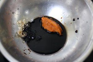 sauce for pad kee mao